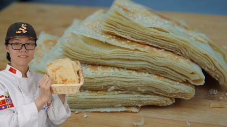 阿恒邀请女面点师制作烫面千层饼,不仅层次分明而且凉了也不硬!
