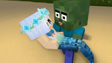 我的世界动画-小僵尸和小美人鱼