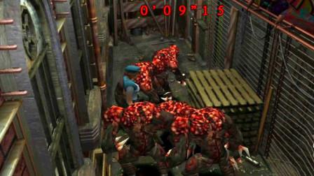 生化危机3超级丧尸复仇版 第1期