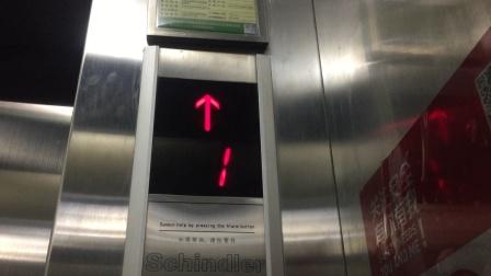 [北京地铁]8号线奥体中心站无障碍电梯