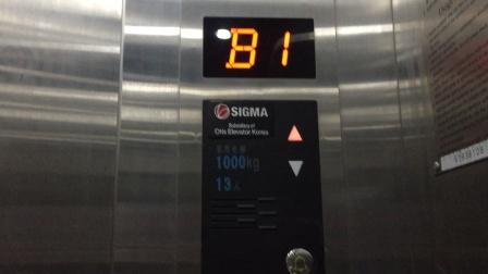 [北京地铁]8号线南锣鼓巷站无障碍电梯