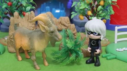 睡衣小英雄:月之女驯服野山羊玩具故事