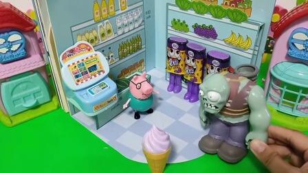 哈哈!冰淇淋真的不要钱吗?