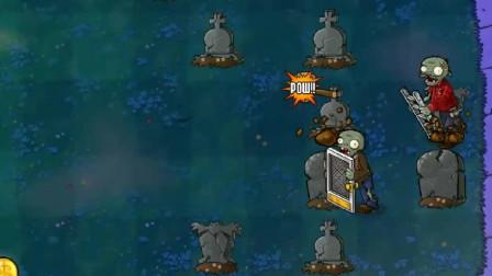 植物大战僵尸beta版:敲僵尸,一定要用连点器!