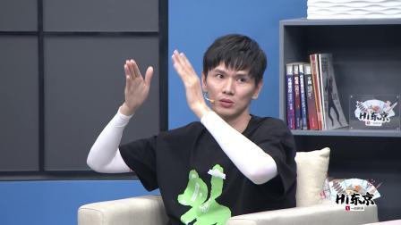 【Hi东京】鲍春来爆料中国队训练秘籍 竟是爬香山