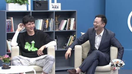 【Hi东京】鲍春来聊腿长:爆料王治郅姚明还能开车呢