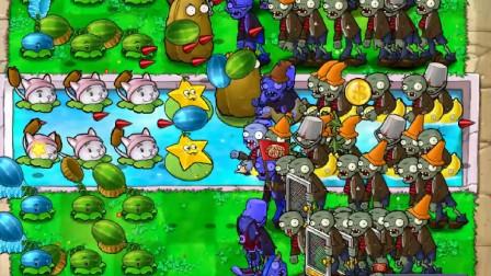 植物大战僵尸beta版:坚不可摧,高坚果一定要守住!