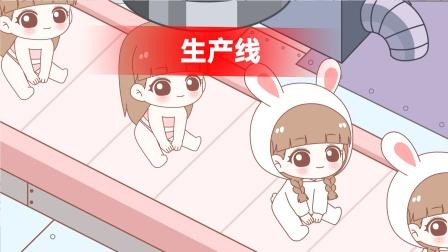 【喵小兔】一下一个小兔子