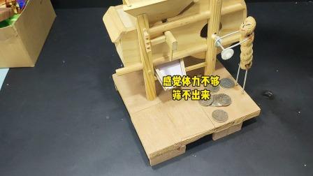 手工制作,小花生筛米