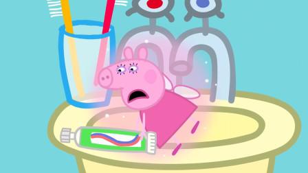 小猪佩奇 牙仙子帮小猪佩奇拿牙膏 简笔画 定格动画
