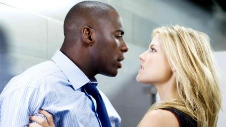 男人出门要保护好自己,被女神经看上,后果不堪设想!