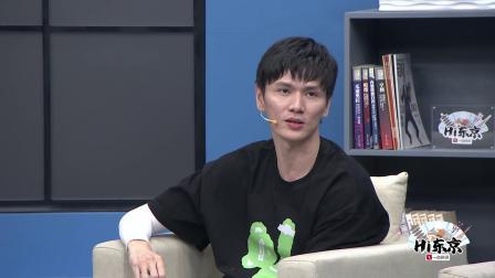 【Hi东京】鲍春来:我是文艺圈打球最好的 体育圈演戏最好的