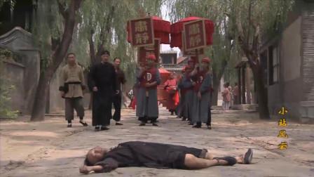 路上躺了个乞丐,定睛一看竟是大少爷,新娘当场不嫁了