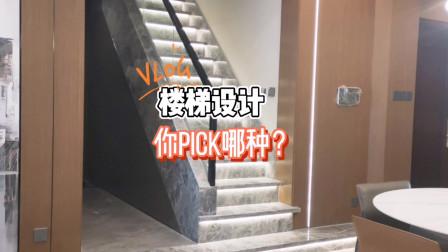 换成我家装修,复式楼梯的这3种设计,我肯定要选第一种,大理石+灯带够美的