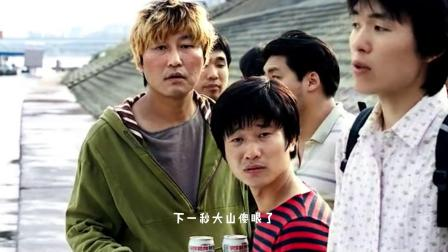 汉江怪物(上):变异的鱼到底有多可怕!
