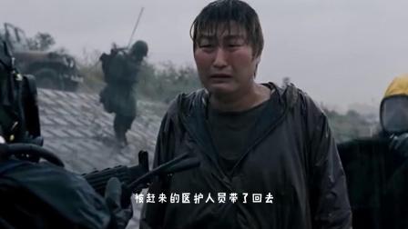 汉江怪物(中):变异的鱼到底有多可怕!