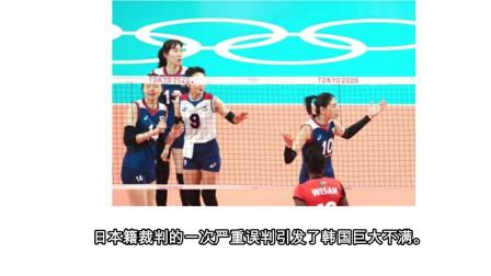 老外看奥运:日本网友表示都怪韩国记者,韩国网友表示都怪日本裁判