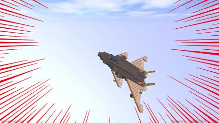 迷你世界:奥特曼的战斗机,还有送飞机保险