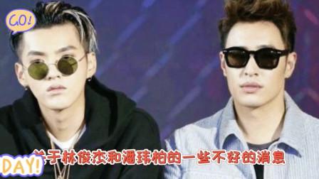 林俊杰被圈内艺人谢明皓实名举报,发文请求警方对他进行检测调查!