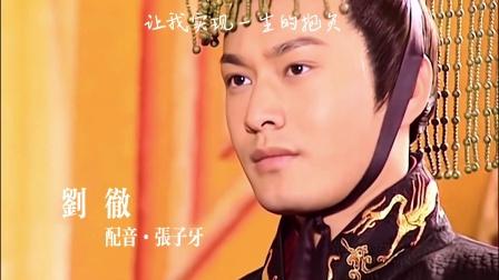 汉朝帝王群像图鉴