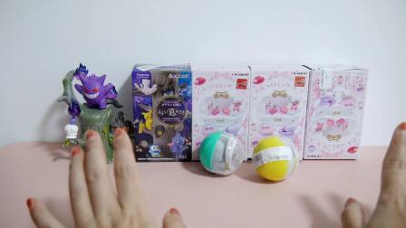 【拆盲盒】玩蛋趣的扭蛋与食玩,你更喜欢哪一个?