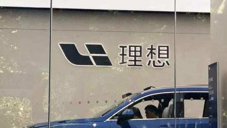 理想汽车定于8月12日港股上市,7月销量超蔚来