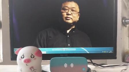 人工智能猜人物,罗永浩