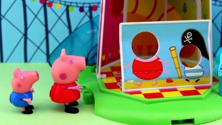小猪佩奇跟乔治玩什么游戏呢?
