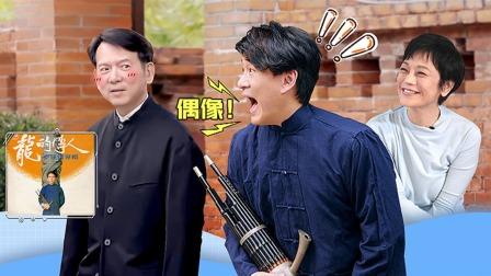 周华健再唱经典致爱人
