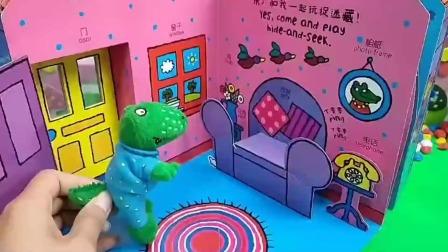 鳄鱼先生的家里进去老鼠了,快来找一找吧!