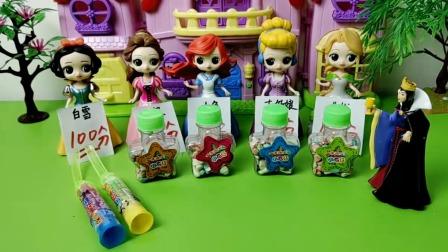 王后奖励白雪指甲糖,其他公主都吃石头糖!