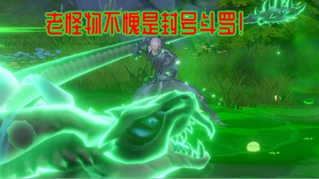 斗罗大陆魂师对:;老怪物不愧是毒斗罗,黄金铁三角都不是对手!
