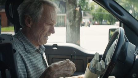 88岁的老人,为了挣钱帮毒贩运毒,创下记录成为传奇人物!