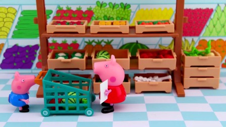 小猪佩奇跟弟弟乔治去买水果