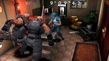 生化危机3超级丧尸复仇版 第3期