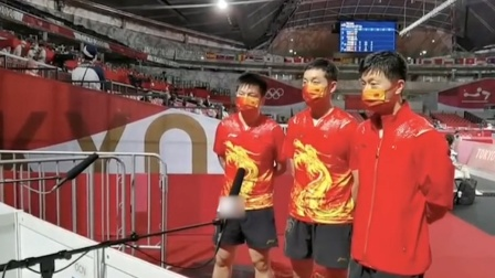 小胖是团霸?赛后采访樊振东眼神示意,龙队和昕哥乖乖上前回答!