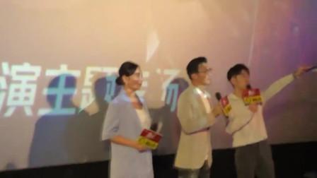 谢霆锋现身广州路演,现场粉丝尖叫不断,实在太有魅力了!