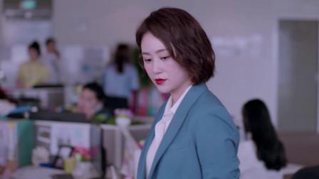 女强人遭全公司排挤,大闹老板办公室:老子不伺候了!
