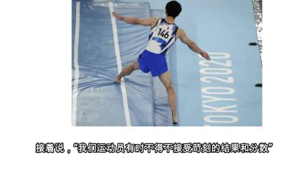 """老外看奥运:""""体操男子个人全能冠军""""桥本大辉发文道歉,各国网友接受吗?"""