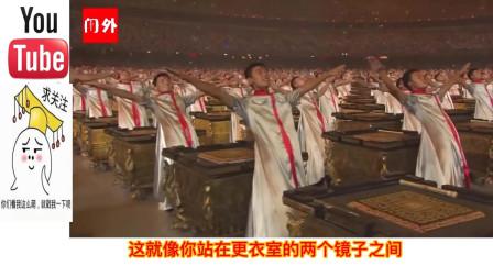 老外看奥运:老外对比东京和北京奥运开幕式后,感慨北京是最好的!