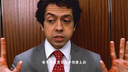 电梯里的恶魔(中):被困电梯里的5人,到底谁才是魔鬼!