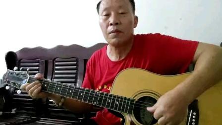 吉他伴奏《芦笙恋歌》