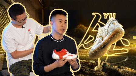 """李宁足球产品经理与设计师为你解答有关""""钰""""的3个疑惑"""