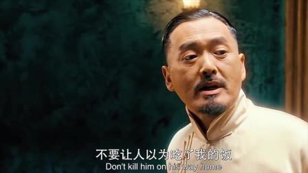 姜文的电影,没一个大老爷们不爱看