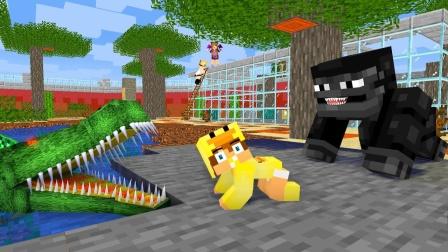 我的世界怪物学院:小女孩一拳揍飞大猩猩夺回香蕉