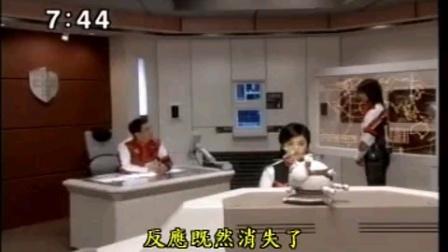 【东和兴草台国语】麦克斯奥特曼第2集
