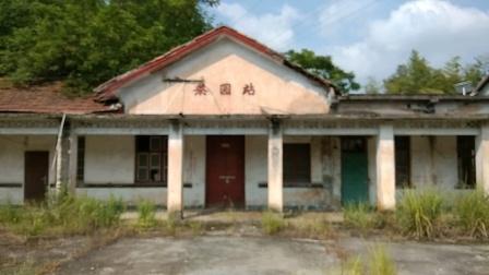 老娄邵铁路茶园火车站是老娄邵铁路保存最完整的,2021,8,4