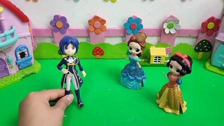 到底是谁拼好的青蛙?王子要娶她做王妃!