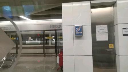 深圳地铁9号线910车运行深圳湾公园-深湾