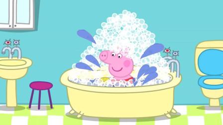小猪佩奇洗超级大的泡泡浴 剪纸定格动画 简笔画
